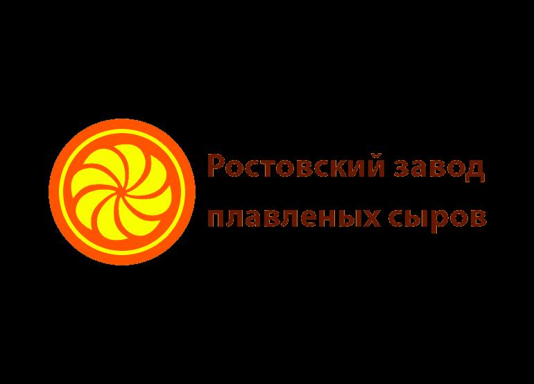 ООО «РОСТОВСКИЙ ЗАВОД ПЛАВЛЕННЫХ СЫРОВ»