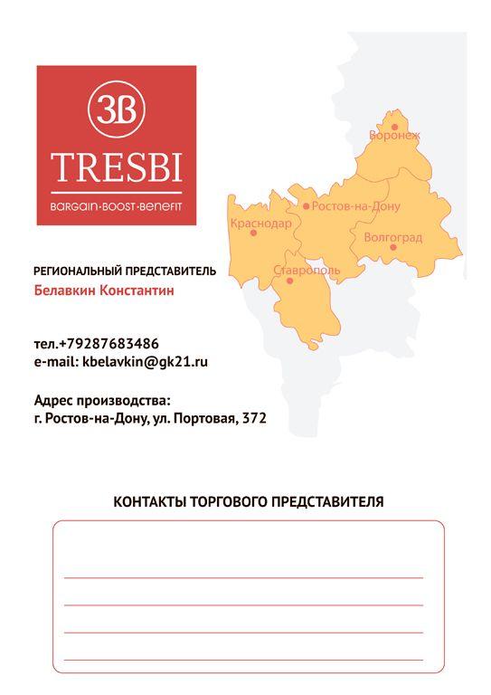 Cat_Tresbi-11.jpg
