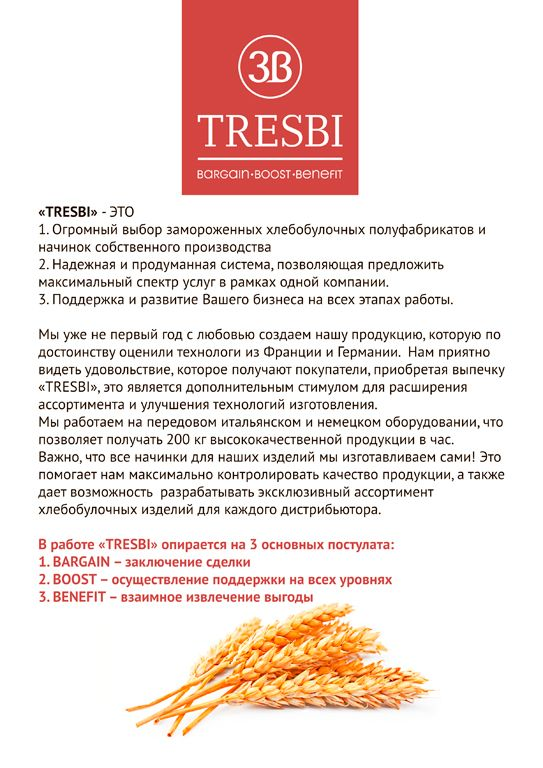 Cat_Tresbi-2.jpg
